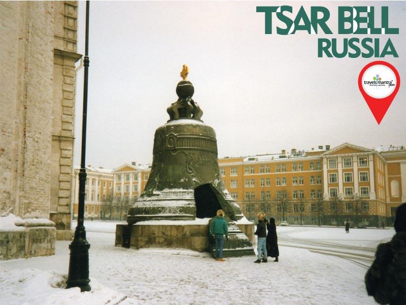 Russia Tourism - Tsar Bell