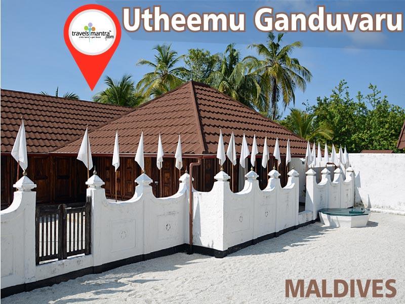 Utheema Ganduvaru Maldives