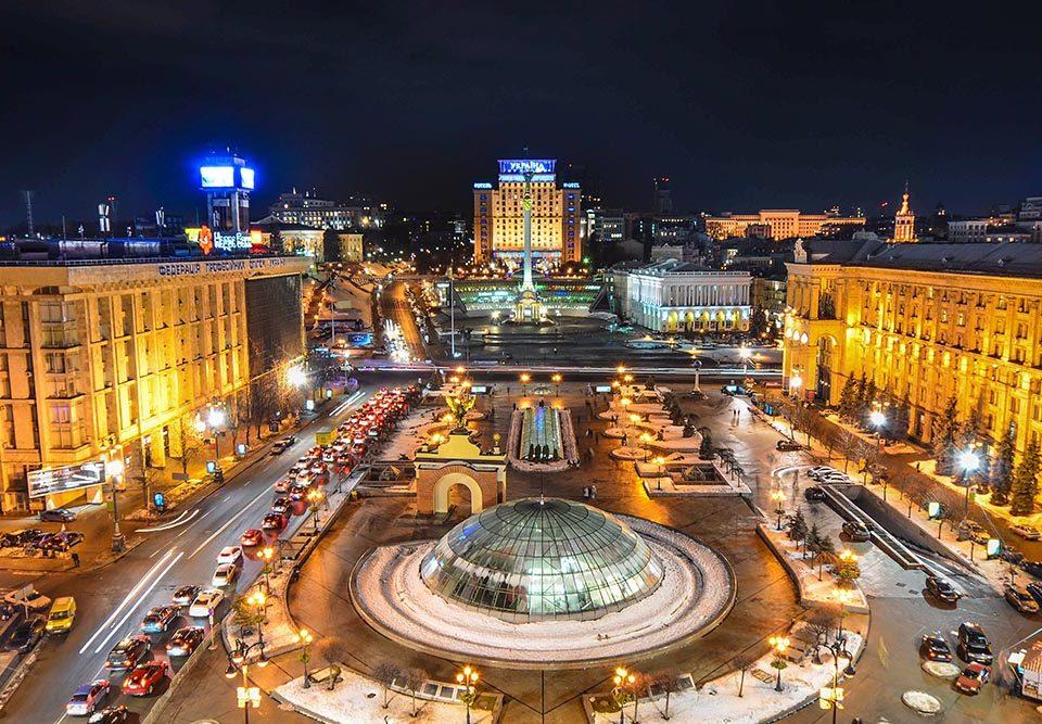 Ukraine Tour - Kiev, Lviv & Odessa