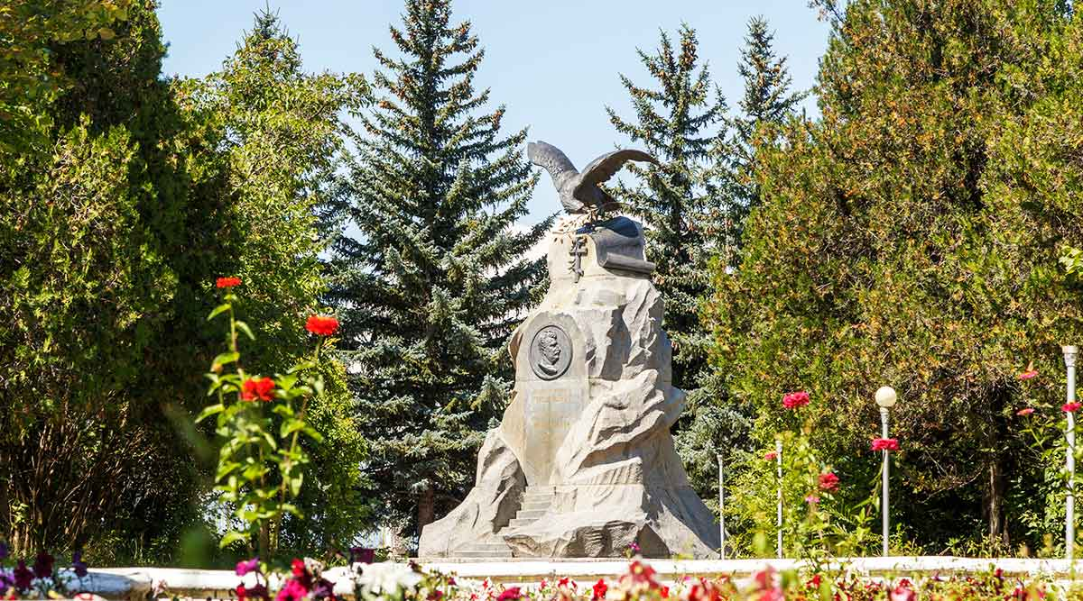 Astana Main City Travels Mantra