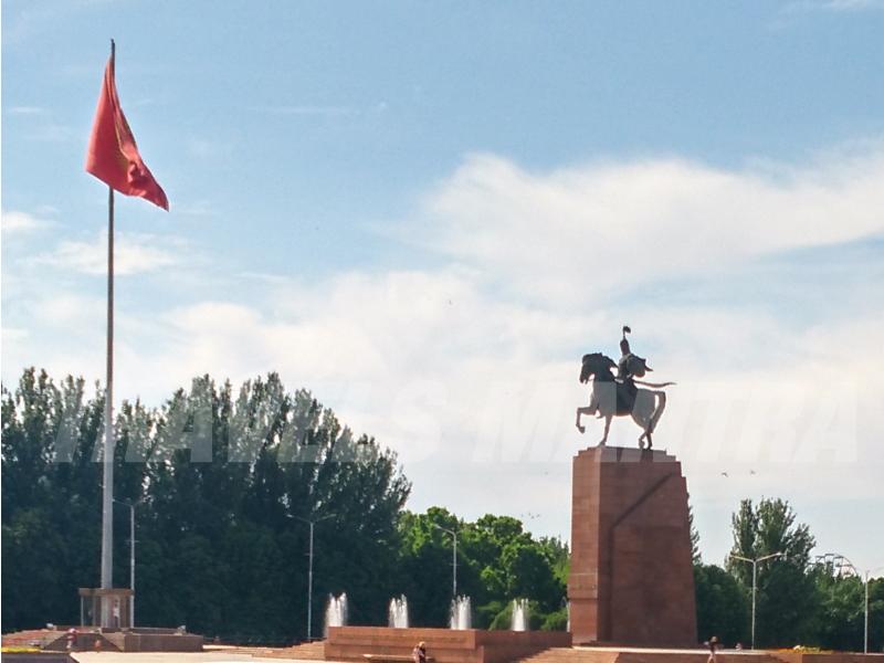 State Flagpole