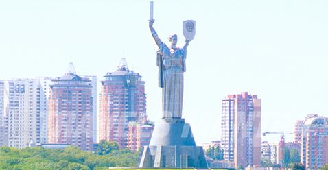 Mother Motherland statue, Kiev