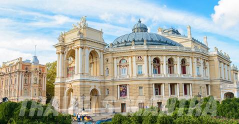 Opera & theatre, Odessa