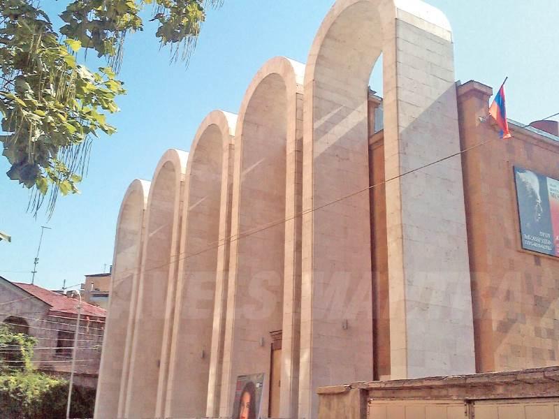 Aram Khachatryan Museum
