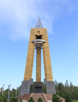 Monument to the Blockade of Leningrad - Bishkek