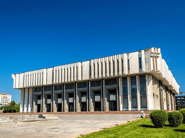 Kyrgyz National Philharmoniс